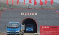 王家岭煤矿