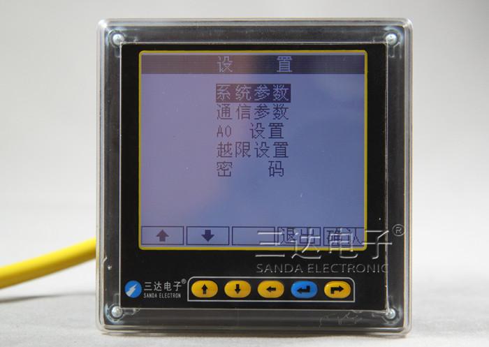 SD994F-2SY多功能复费率表