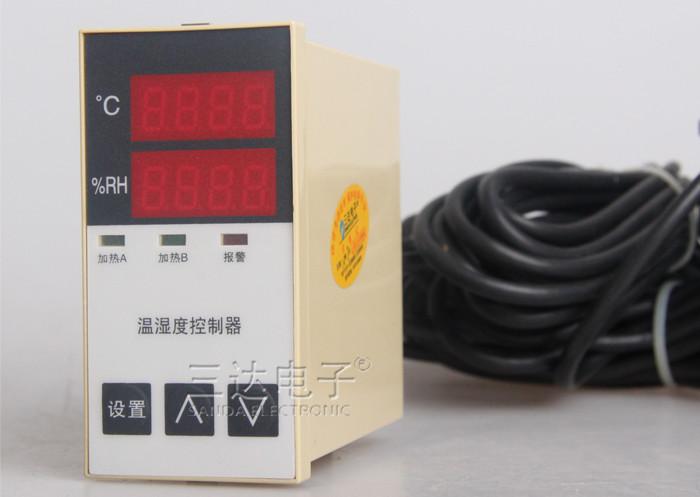 SD-ZW8002智能温湿度控制器
