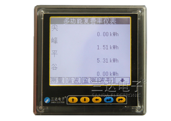 SD994F-9SY多功能复费率表