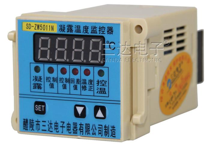 SD-ZW5011N凝露温度控制器
