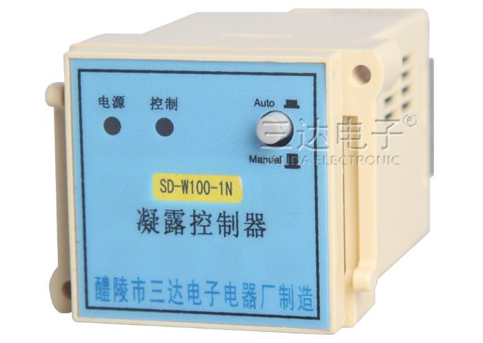 SD-W100单相凝露控制器
