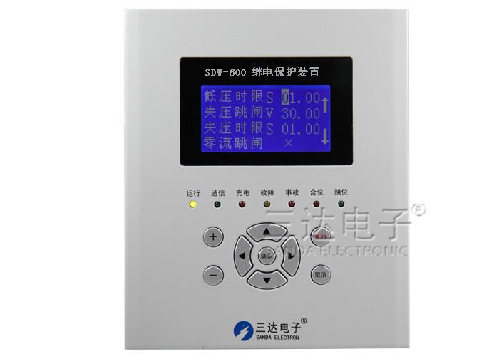 SDW-6001通用型微机保护装置