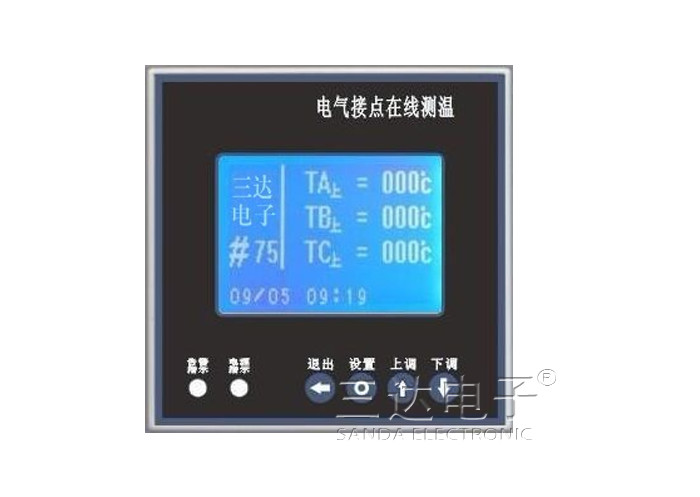 SD-CW2100电气接点在线测温装置,无线测温系统,在线测温装置