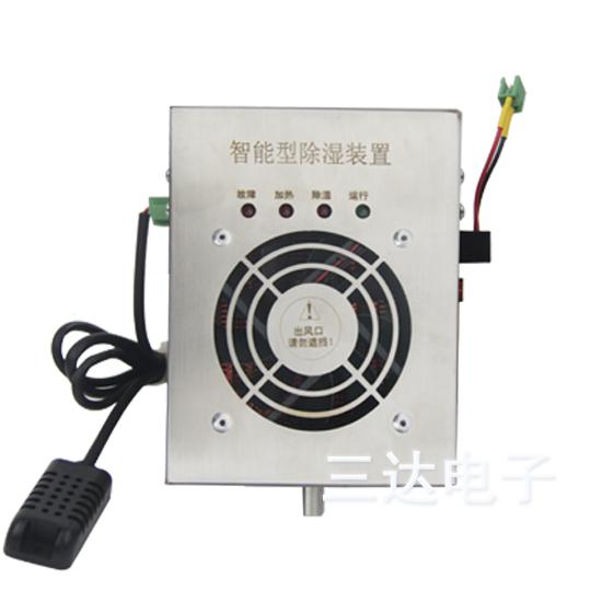 SDCS系列排水型除湿器(提示灯显示)