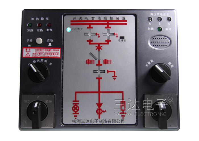 SD-CK9500开关柜智能操控装置