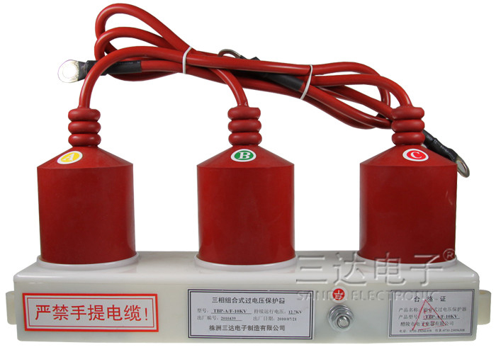 SDTBP三相组合式过电压保护器