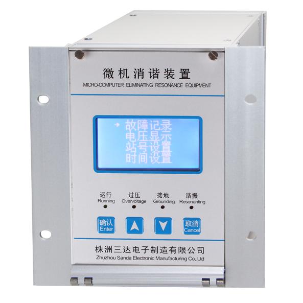 SDWX系列微机消谐装置