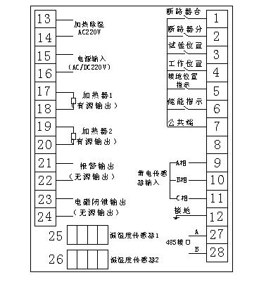 电路 电路图 电子 原理图 368_401